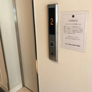 elevator Post