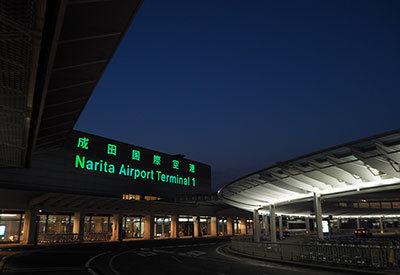 写真 Ac 成田空港