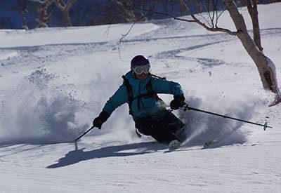 Ski Concierge Powder Discovery