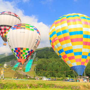 Hakuba hot air balloon